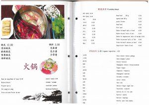 xuji1_blorktqr_page_19